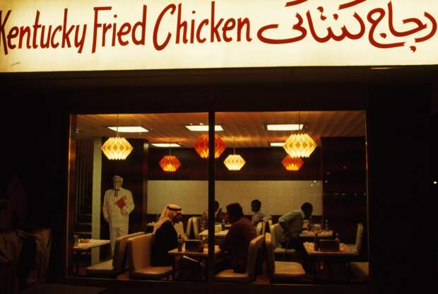Американская сеть ресторанов