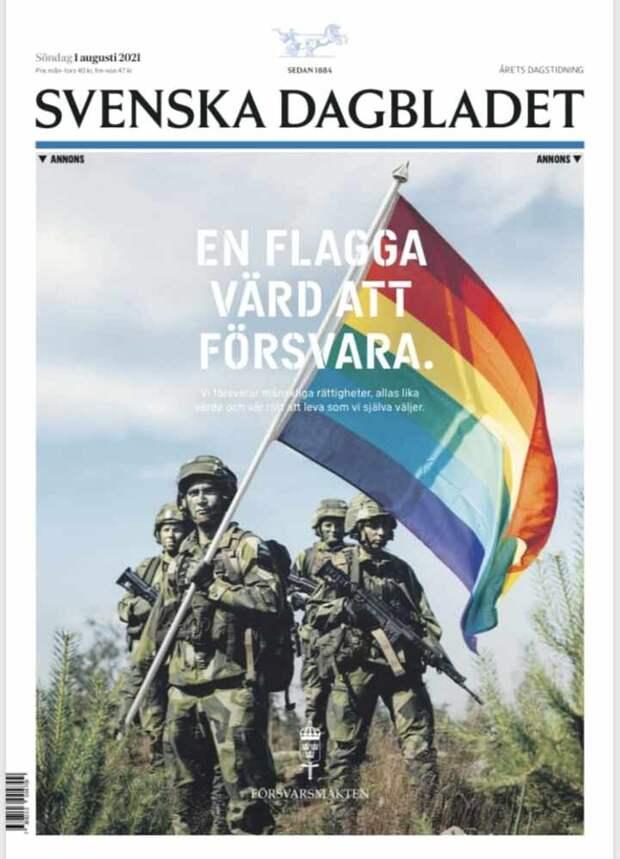 В шведской армии громкий скандал