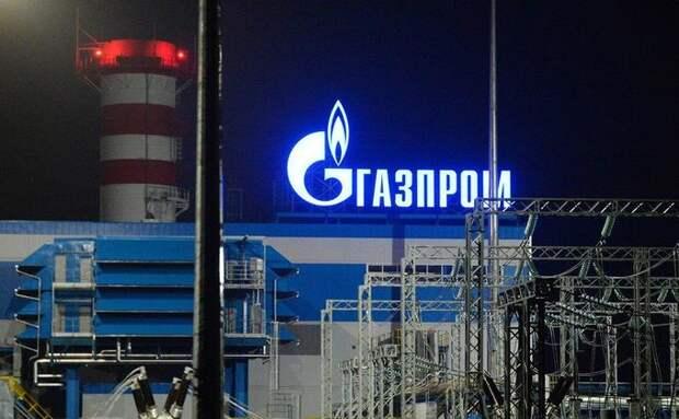 Почему Газпром не торопится продавать газ в замерзающую Европу