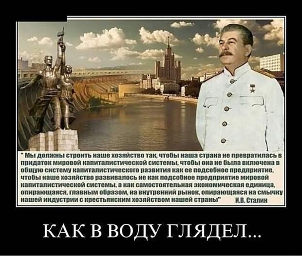 Миф о причинах смерти СССР: разоблачаем ложь