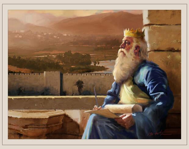Говорил премудрый царь Соломон:...
