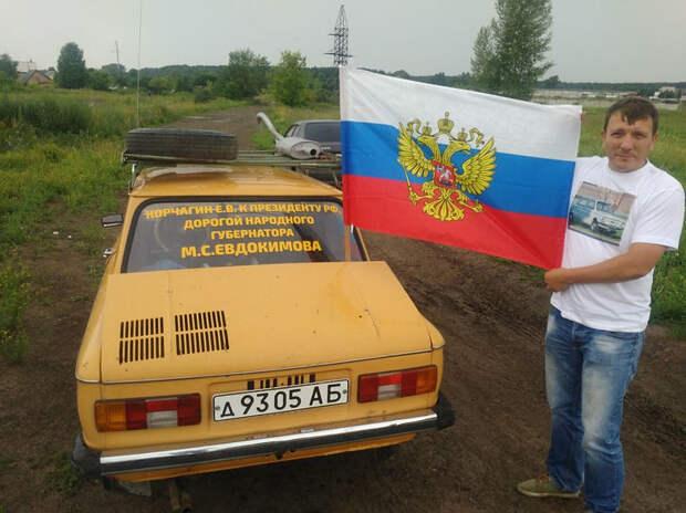 Россиянин отправился «штурмовать» Кремль на «Запорожце» (фото)