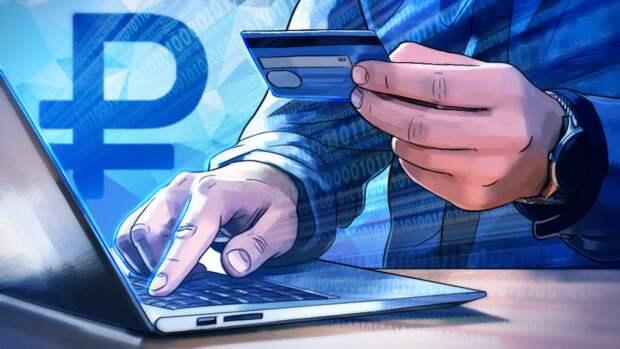 Банки готовы ограничить онлайн-операции россиян