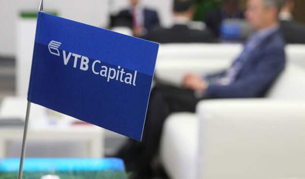 «ВТБ Капитал» поднял рекомендацию для акций нефтекомпаний