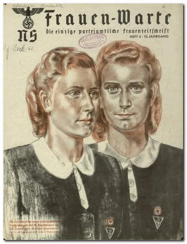 Европейские женщины и советские солдаты.