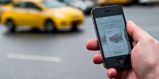 Кому принадлежит рынок такси?