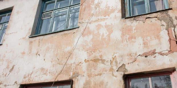 Хуснуллин заявил о быстром сносе ветхого жилья