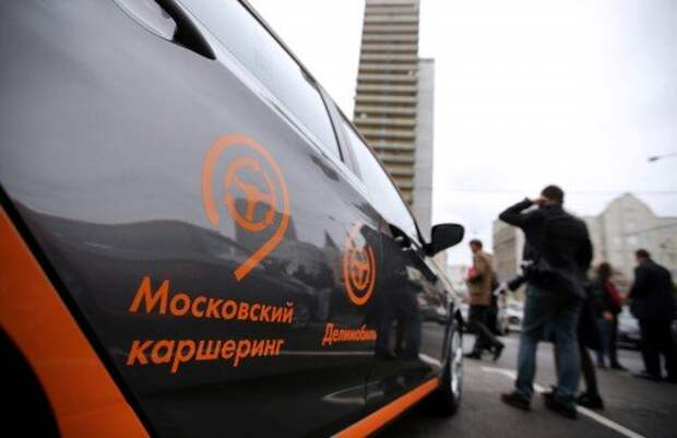 Car sharing service launched in Moscow