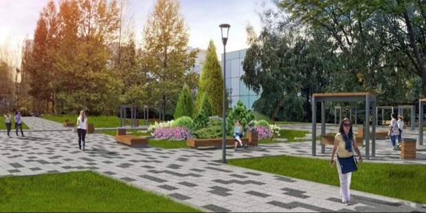 Сквер имени Хлобыстова благоустроят и озеленят