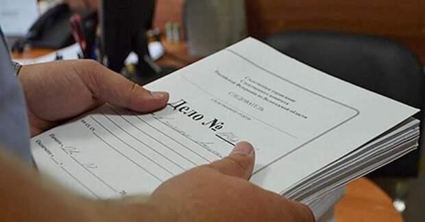 В Адыгее направили в суд дело в отношении первого заместителя мэра Майкопа