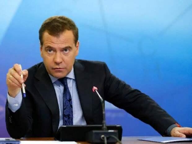 Пенсионная реформа в России продолжается.Теперь под грифом «секретно»