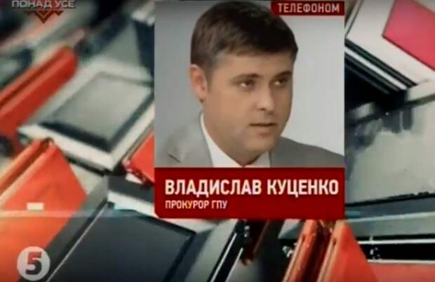 5 Канал и ГПУ: Приказ о применении оружия на Майдане отдавал лично Янукович.