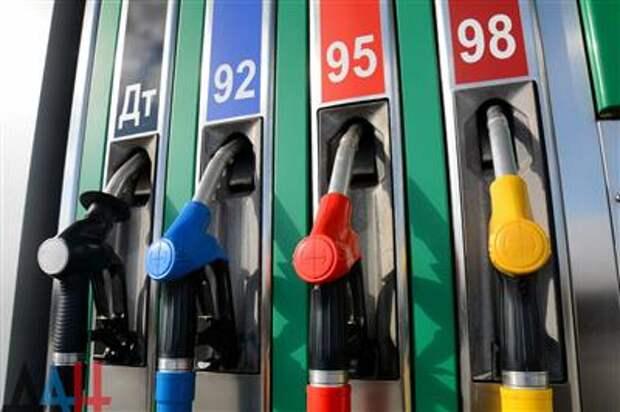 Правительство РФ начинает правовую подготовку к запрету экспорта бензина - СМИ
