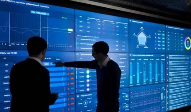 Для разработки цифровых решений внефтегазовой сфере создано СП