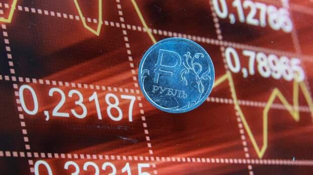 Аналитики предсказали уровень инфляции в России в 2021 году