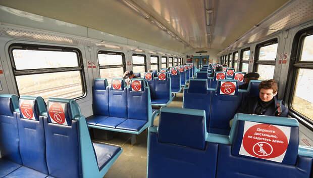 Почти 2 млн пассажиров перевез общественный транспорт Подмосковья 9–11 мая