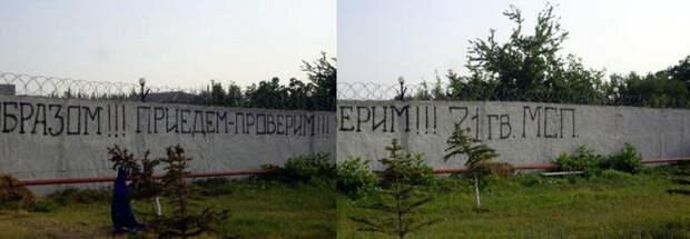 Какую Великую Мечту рубанула Россия 08.08.08?