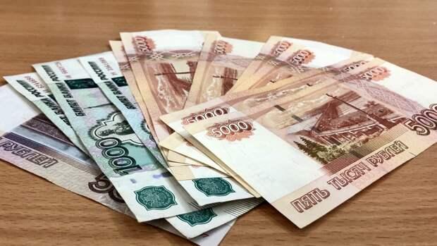 Мэрия Пензы закупит поздравительные открытки на 107 тысяч рублей