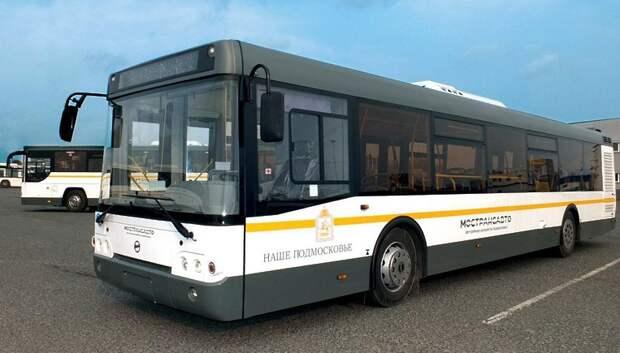 Число автобусов увеличат в Подмосковье в часы пик 18 мая