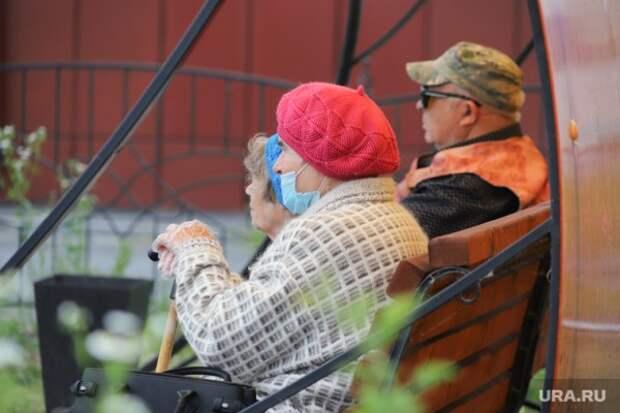 В КПФР раскрыли потери россиян от пенсионной реформы