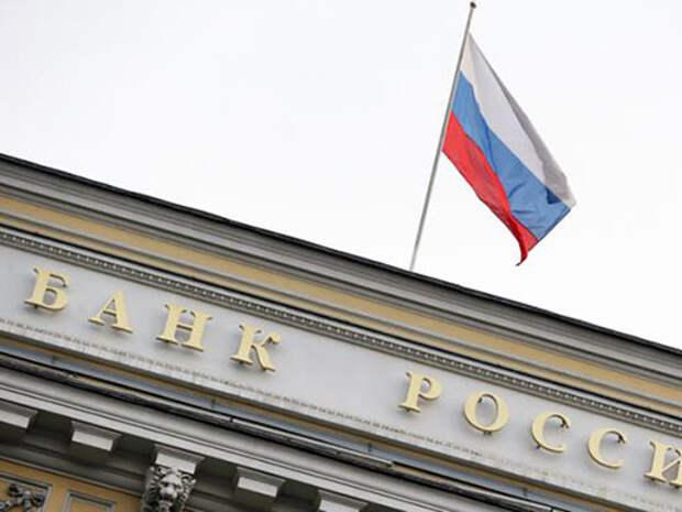 Профессор Катасонов: Государств скоро не останется. Их заменят банки
