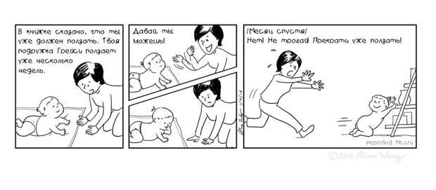 new-mom-06