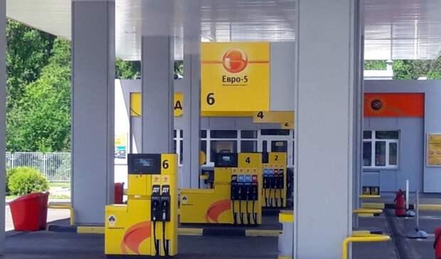 Докризисный уровень продаж топлива восстановился наАЗС России