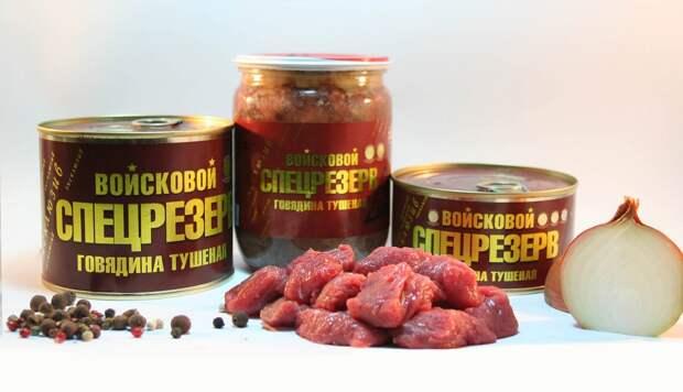 Вкусная говяжья тушенка для рецептов от шеф-повара
