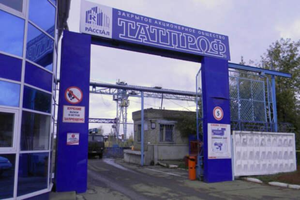 В Татарстане объявили «Марафон женственности»