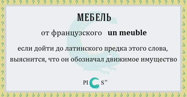 cardfr19