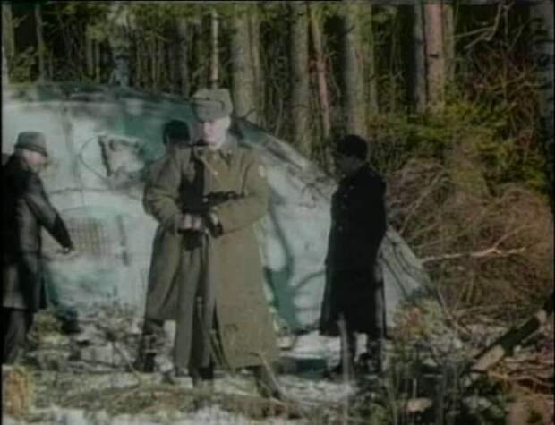 КГБ и НЛО