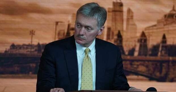 Кремль: Решение обучастии Путина всаммите поклимату пока непринято