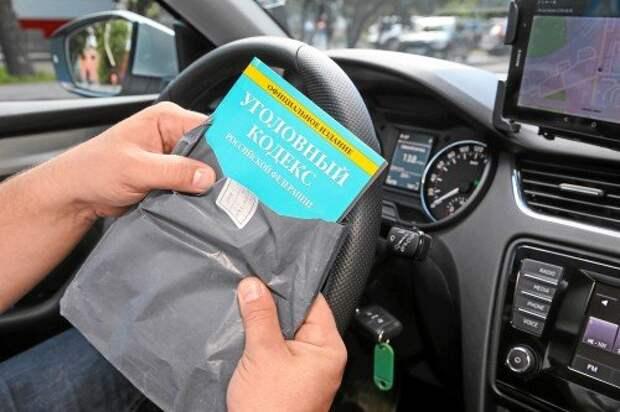 Меняем профессию: три дня за рулем нелегального такси