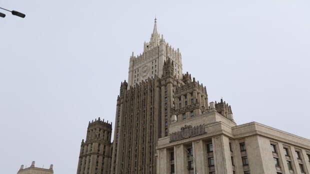 Замглавы посольства США вызван в МИД России