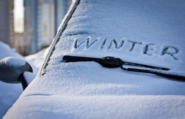 Что нужно сделать, чтобы дворники четко справлялись с очисткой стекла зимой