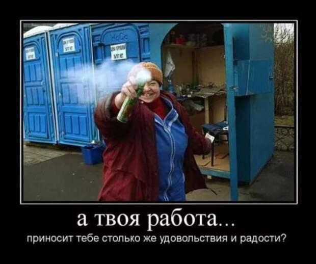 Смешные комментарии. Подборка chert-poberi-kom-chert-poberi-kom-21500317082020-15 картинка chert-poberi-kom-21500317082020-15