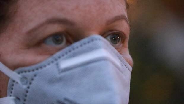Сдать тест на коронавирус можно в шести городах Подмосковья