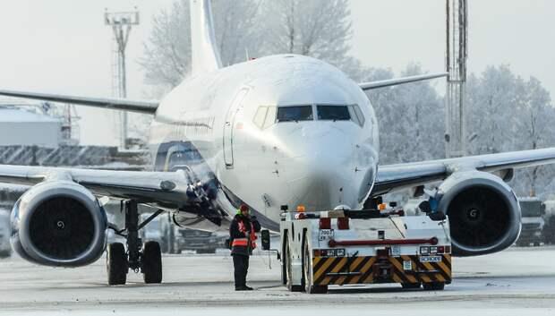 Почти 60 рейсов отменили и задержали в аэропортах Московского региона утром в среду