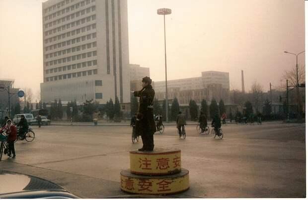1990 Beijing photo-james-capers.jpg