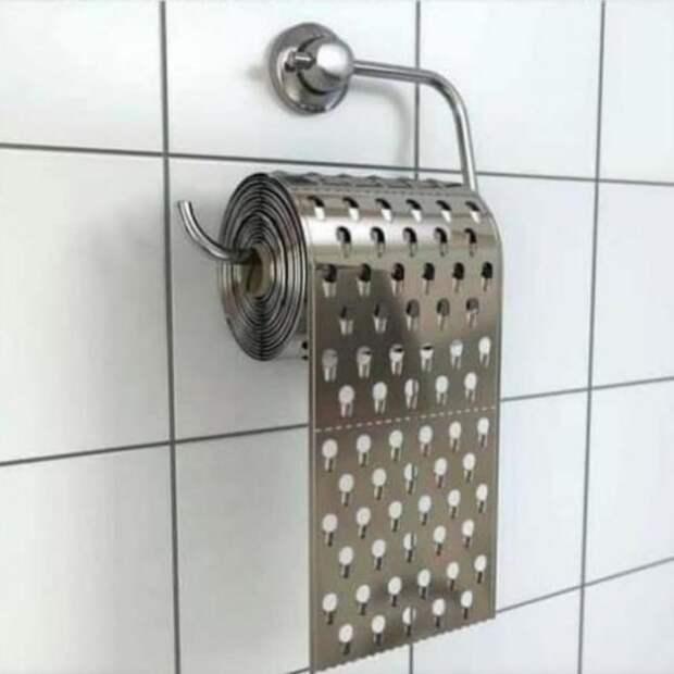 Если бы 2020 год был туалетной бумагой