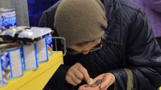 ПФР научит российских пенсионеров правильно выбирать лобстеров