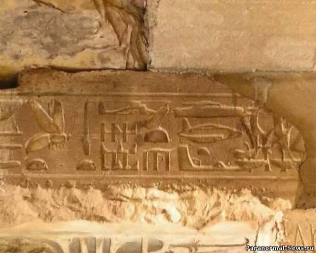 Знаменитые изображения летательных аппаратов на стене египетской пирамиды история, факты