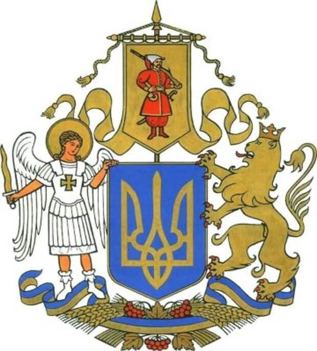 Соколовская высмеяла новый герб Украины: наш символ это грабли