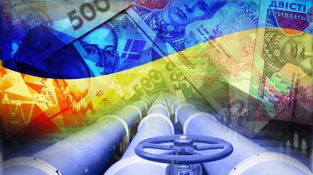 Украина может потерять транзит российского газа в Европу