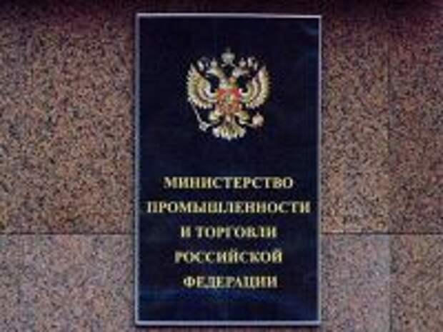 ПРАВО.RU: Минпромторг ограничит госзакупки иностранной радиоэлектроники