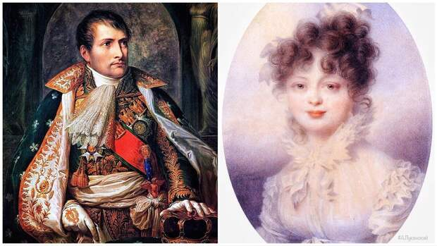 отказала Наполеону Бонапарту русская княжна Екатерина