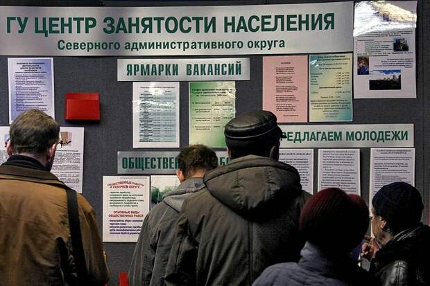 В России новый рекорд по числу уволенных работников. Что это может значить для экономики страны