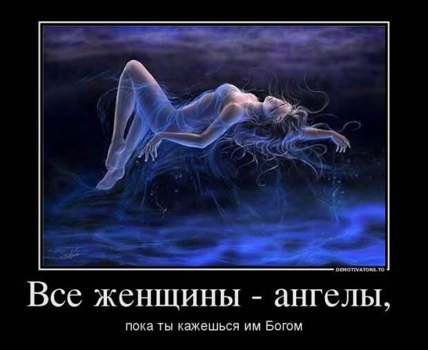 Мудрые афоризмы :)))