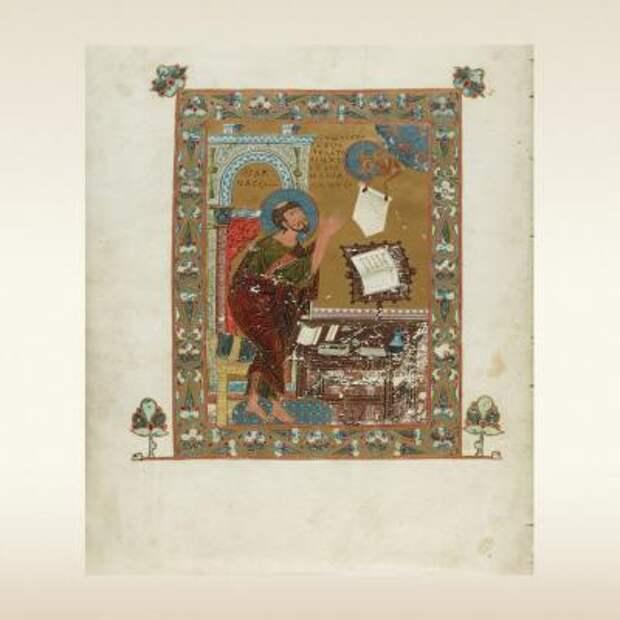 Остромирово Евангелие. 1056–1057 годы