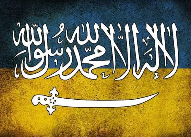 Украина нашла союзника — ИГИЛу слава!